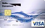 Kartu Kredit Danamon Classic