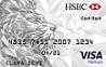 HSBC Visa Platinum Cashback