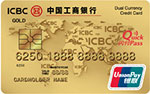 ICBC Unionpay Cup Gold