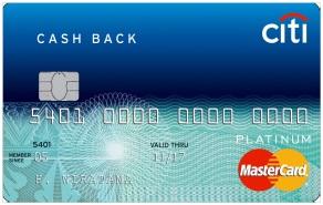 Citibank Mastercard Platinum Cashback