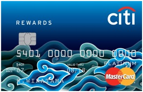 Citibank Mastercard Platinum Rewards